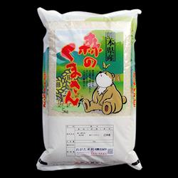 さん くま 米 の 森 米のサブスク「お米マイスターが厳選!毎月届く特別栽培米」お米の定期便(熊本県産 森のくまさん)